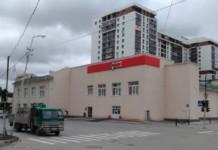 Банкротство «Холидея» и ситуация с новосибирским ритейлом - Картинка