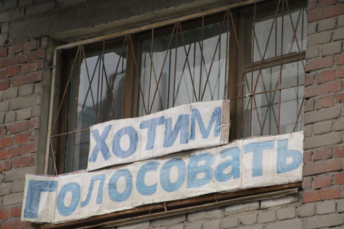 Насколько энергична партийная игра в Новосибирской области?