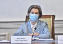 Глава Роспотребнадзора Анна Попова рассказала о результатах испытания новосибирской вакцины от коронавируса