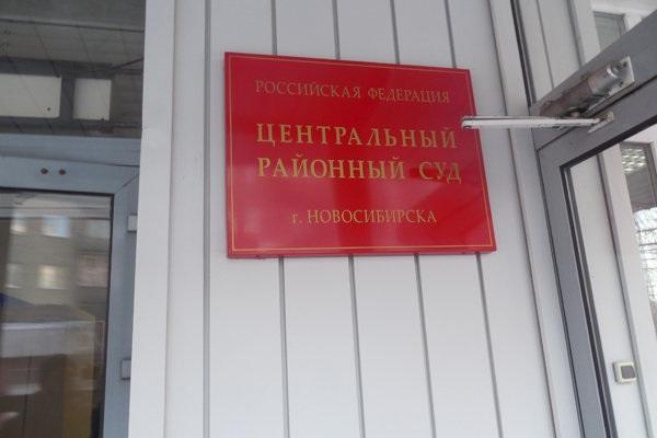 Миниатюра для: Уголовное дело в отношении сына спикера томской облдумы Оксаны Козловской из Новосибирска вернут в прокуратуру региона