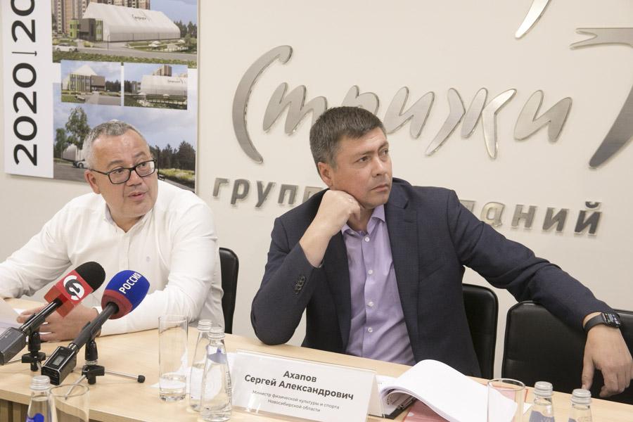В Новосибирске построят еще один ледовый дворец - Фотография
