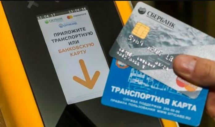 Миниатюра для: Сибирский город занял третье место в стране по оплате проезда банковскими картами