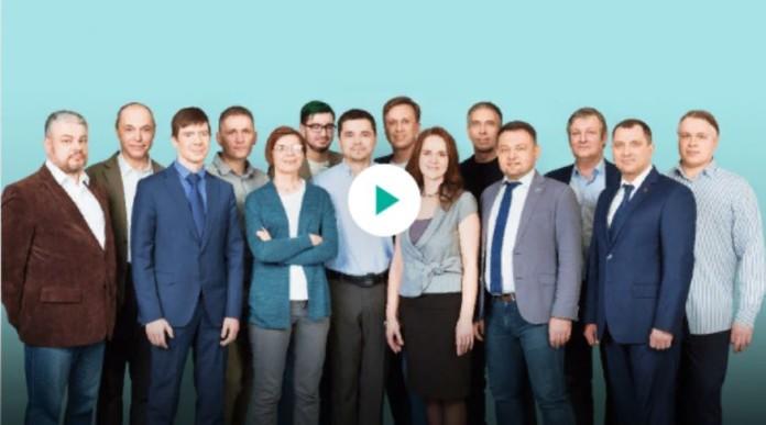 Скриншот с сайта nsk2020.ru
