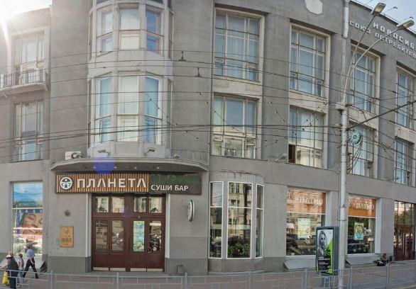 Миниатюра для: В центре Новосибирска закрылись рестораны IL Patio и «Шикари»