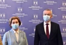 Глава Роспотребнадзора РФ Анна Попова и губернатор Новосибирской области Андрей Травников рассказали об эпидемиологической ситуации в регионе