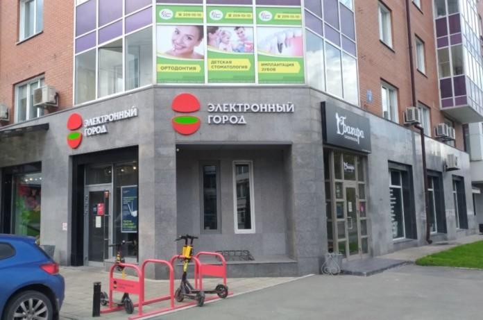 Миниатюра для: Стоимость «Новотелекома» оценили в 1,69 млрд рублей
