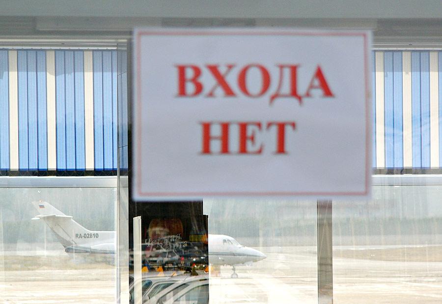 Что изменилось в работе Новосибирского аэропорта за последние месяцы