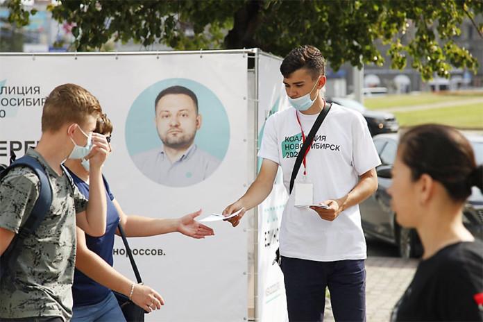 Сергей Бойко второй раз оштрафован
