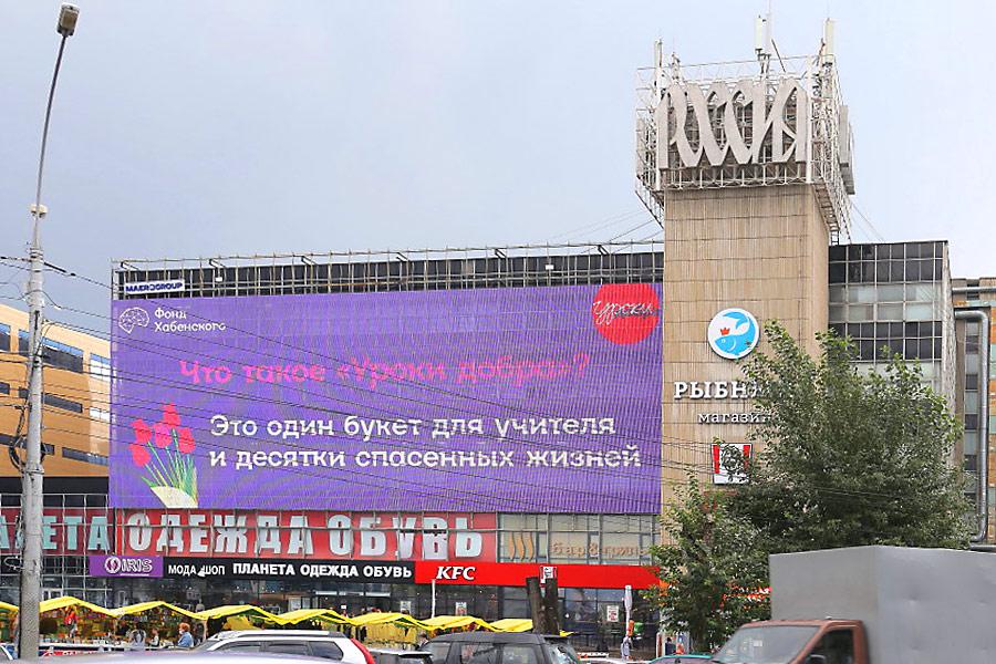 Юрий Глазычев: «Я был первым, на ком опробовали концентрацию усилий «оборотней в погонах» и бизнес-структур»