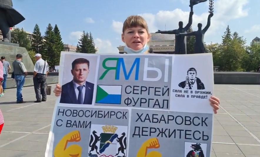 Магазины постеров новосибирск