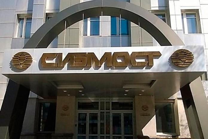 Миниатюра для: «Сибмосту» не удалось оспорить решение суда о своём банкротстве
