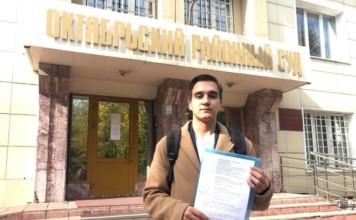 Вячеслав Якименко