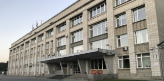 Президиум СО РАН