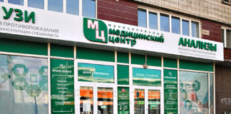 конфигурация аптечного рынка Сибири