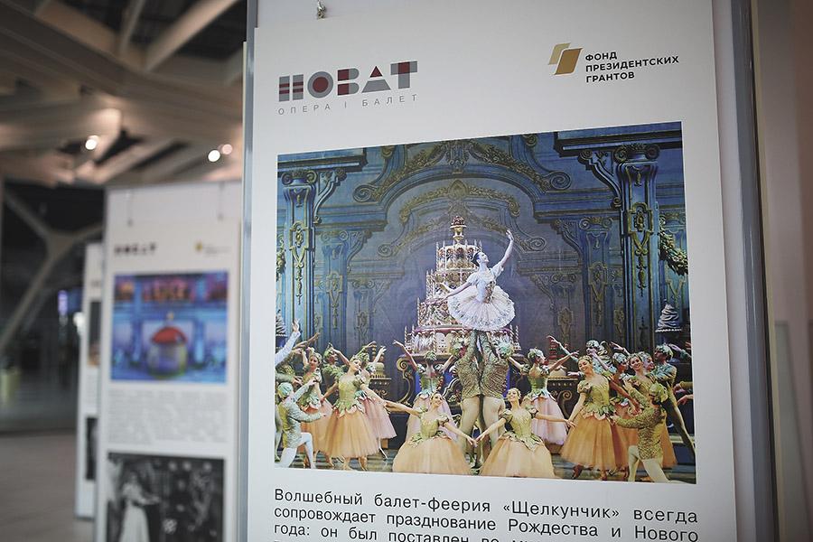 В Толмачёво открылась выставка «НОВАТ: история и современность» - Фото