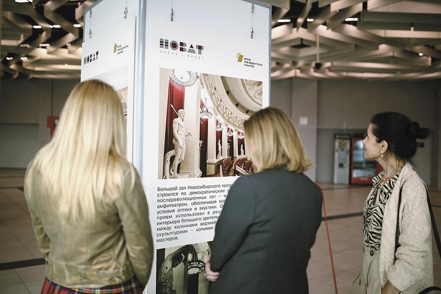 В Толмачёво открылась выставка «НОВАТ: история и современность» - Изображение