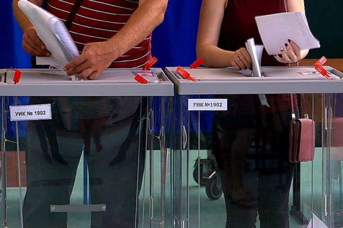 Выборы в НСО