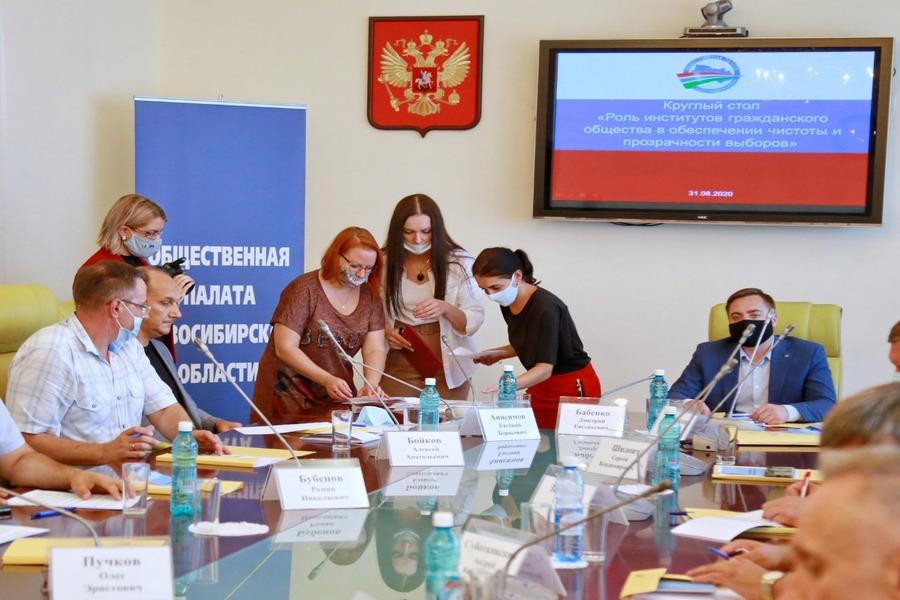 Партии подписывают соглашение за честные выборы