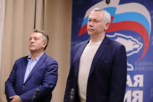 Итоги выборов в Новосибирске: достижения и провалы