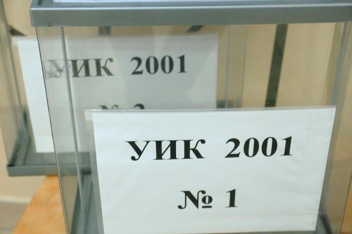 Более 150 тыс. жителей Новосибирской области проголосовали утром в горсовет и Законодательное Собрание региона