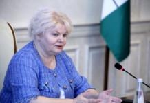 Ольга Благо