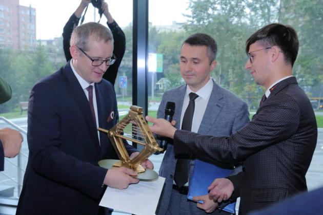 ФОТОБАНК. В Новосибирской области официально открылся центр «Мой бизнес»