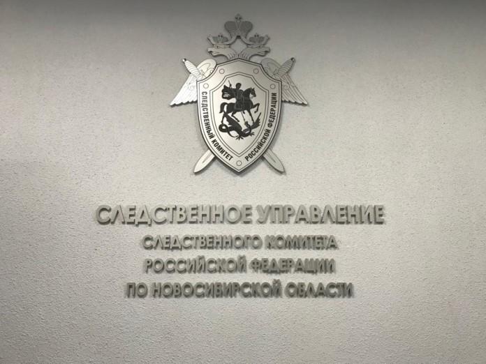 Миниатюра для: Экс-главу новосибирского следственного отдела отпустили под домашний арест