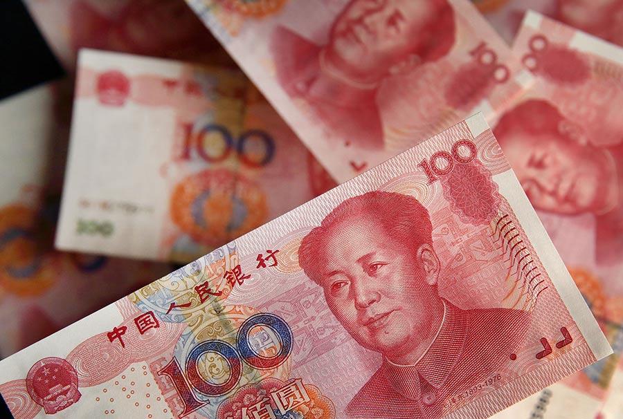 Россельхозбанк начал продавать и покупать наличные китайские юани