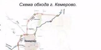 Схема объезда через Кемерово
