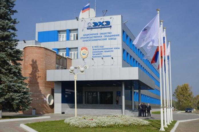 Электрохимический завод