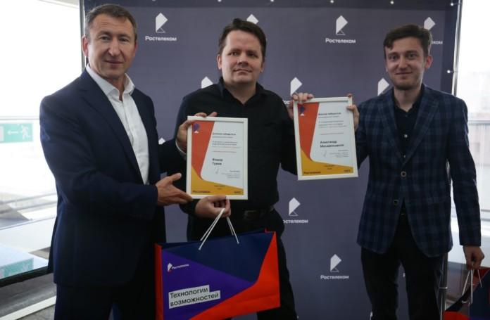 Миниатюра для: Журналисты «Континента Сибирь» победили в конкурсе «Ростелекома»