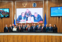 Сергей Ямкин избран председателем парламента ЯНАО седьмого созыва
