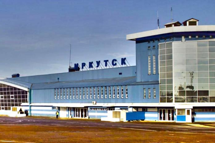 ОАО «Международный аэропорт Иркутск»