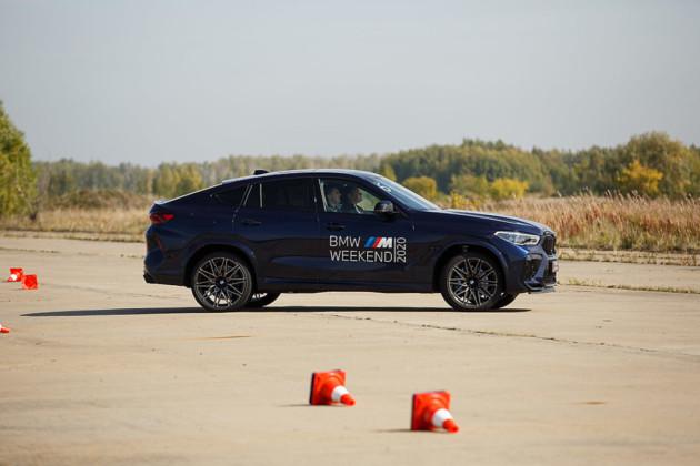 Сибирские клиенты BMW приняли участие в мероприятии M Weekend 2020