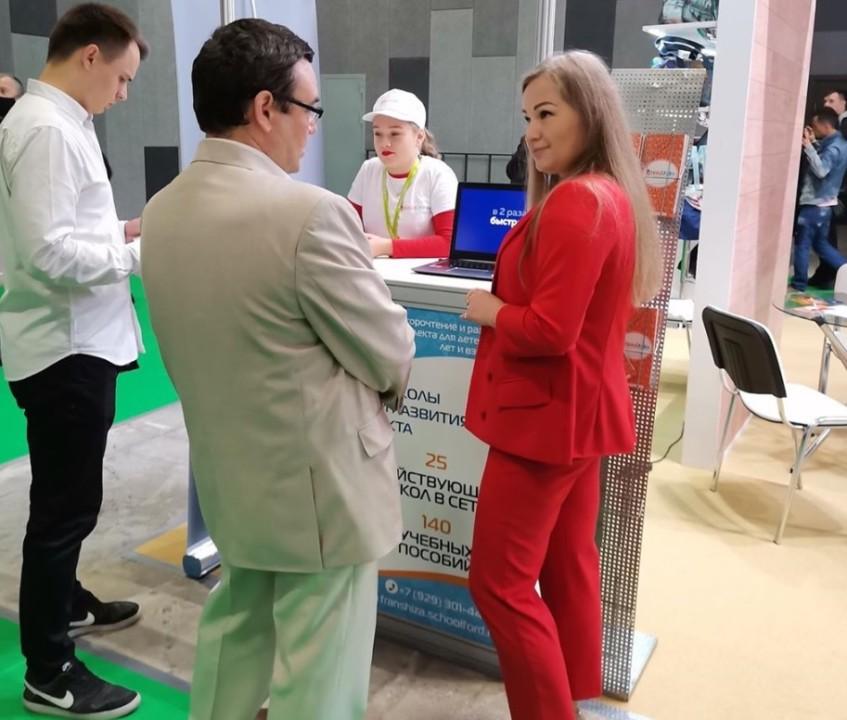 Насколько эффективным оказалось участие сибирских компаний в московской выставке франшиз BUYBRAND? - Фото
