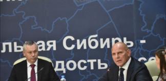 Андрей Травников и Александр Карелин