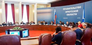 Губернатор Иркутской области Игорь Кобзев распределил новые должности правительстве региона