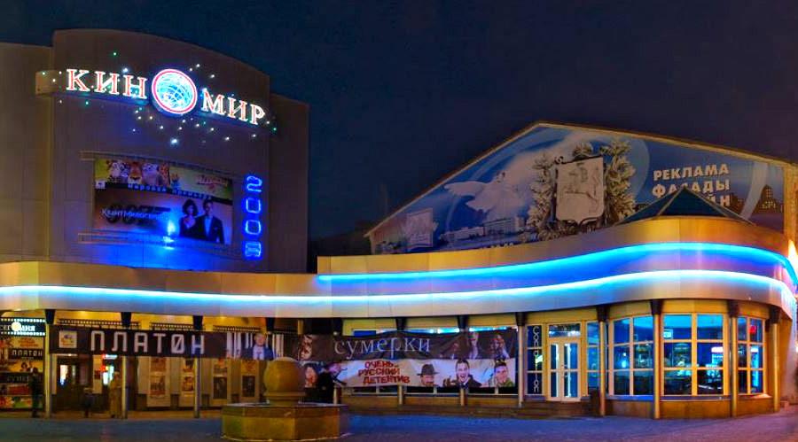 В Томске открылись кинотеатры, театры, концертные залы и дома культуры