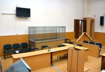 В отношении главы Ачинского района Красноярского края Евгения Розанчугова избрана мера пресечения