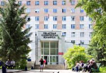 В Томске строят многопрофильную областную детскую больницу
