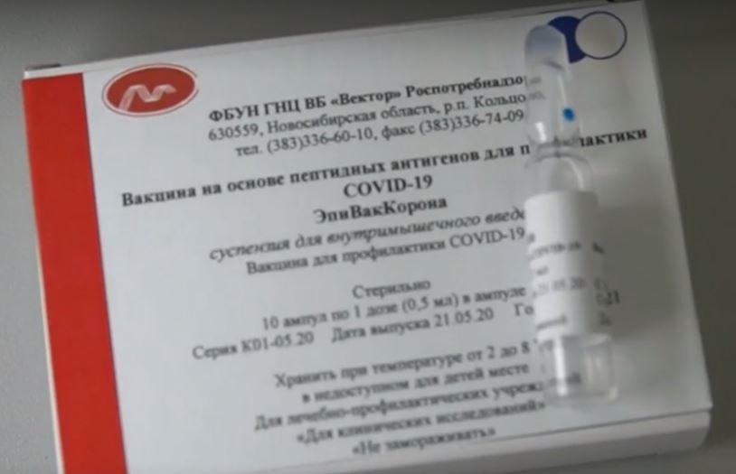 В центре «Вектор» рассказали об итогах первого этапа испытаний вакцины от COVID-19 на добровольцах - Фотография