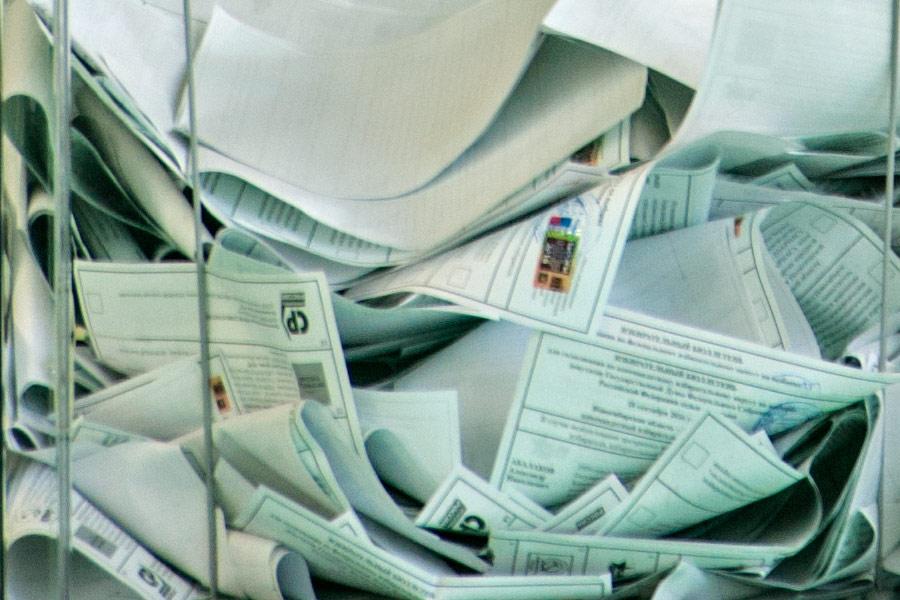 Ход и итоги выборов в совет депутатов Новосибирска и Законодательное собрание Новосибирской области