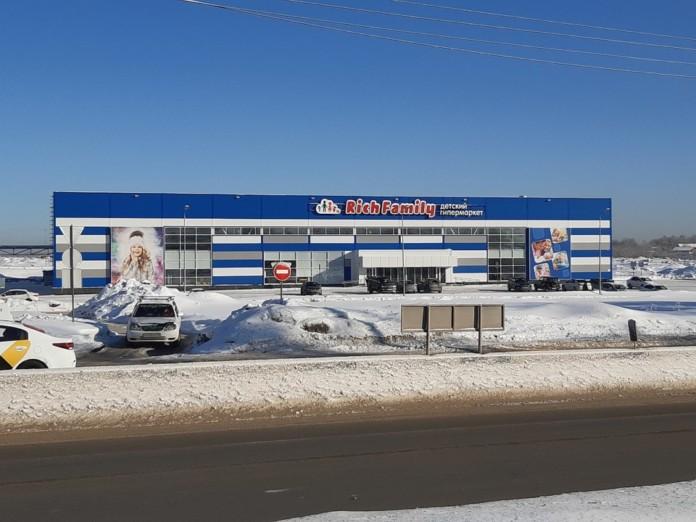 Миниатюра для: Новосибирская Rich Family заплатит 300 тыс. рублей за читающий стихи светофор