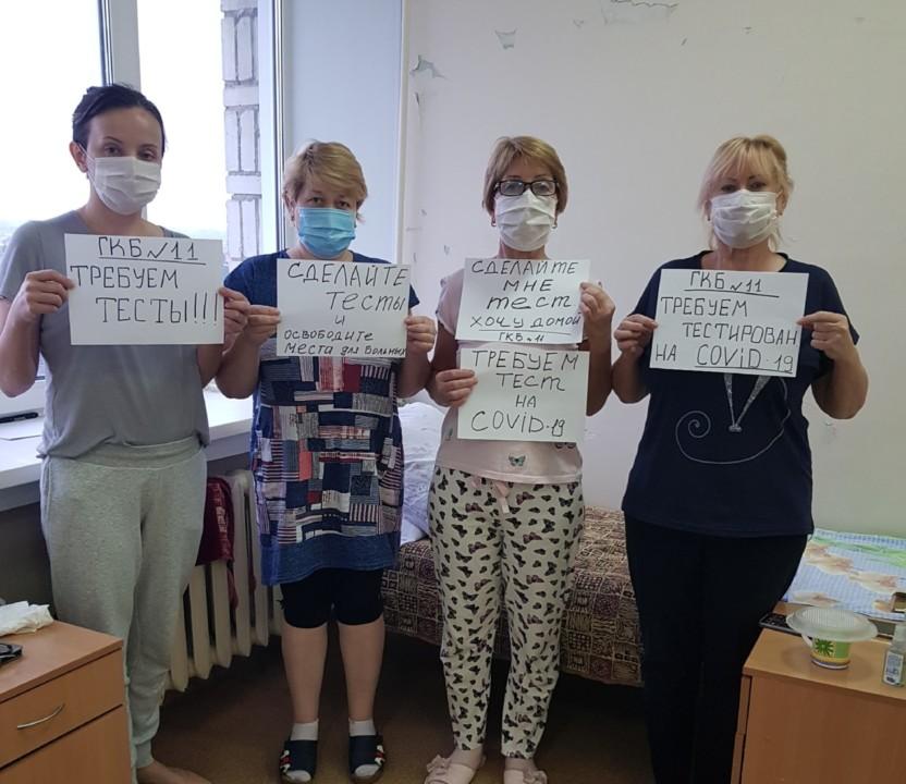 Пациенты «ковидного» госпиталя в Новосибирске устроили акцию протеста - Фотография