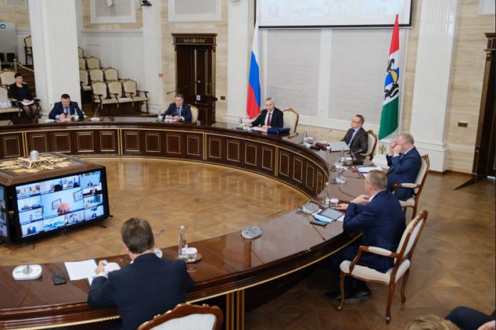 правительство Новосибирской области