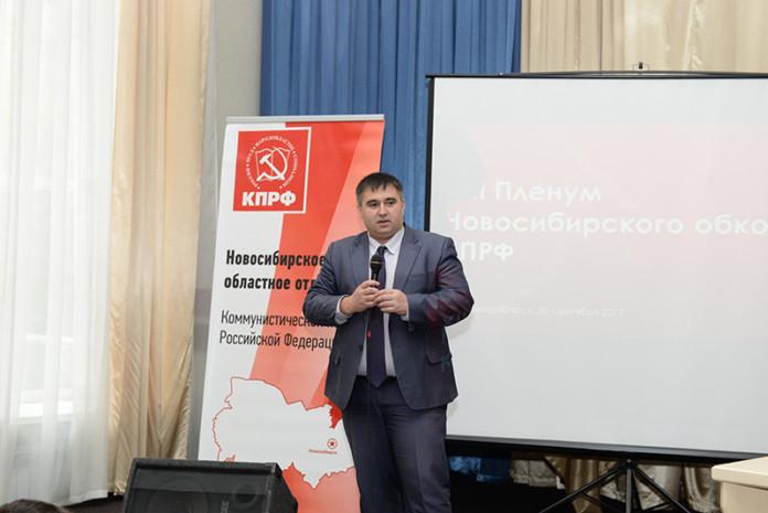 Миниатюра для: Новосибирские коммунисты готовятся к Госдуме