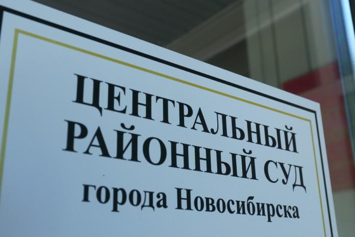 Миниатюра для: Арестована предполагаемая посредница в деле о взятке главы комитета рекламы и информации мэрии Новосибирска