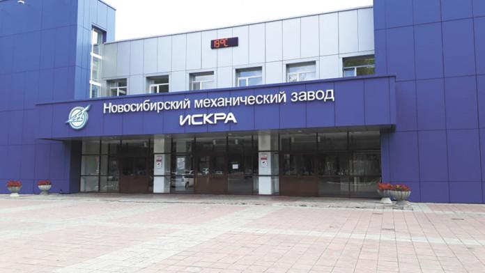 Миниатюра для: Предприятие «Технодинамики» направило более 65миллионов рублей  на социальные выплаты