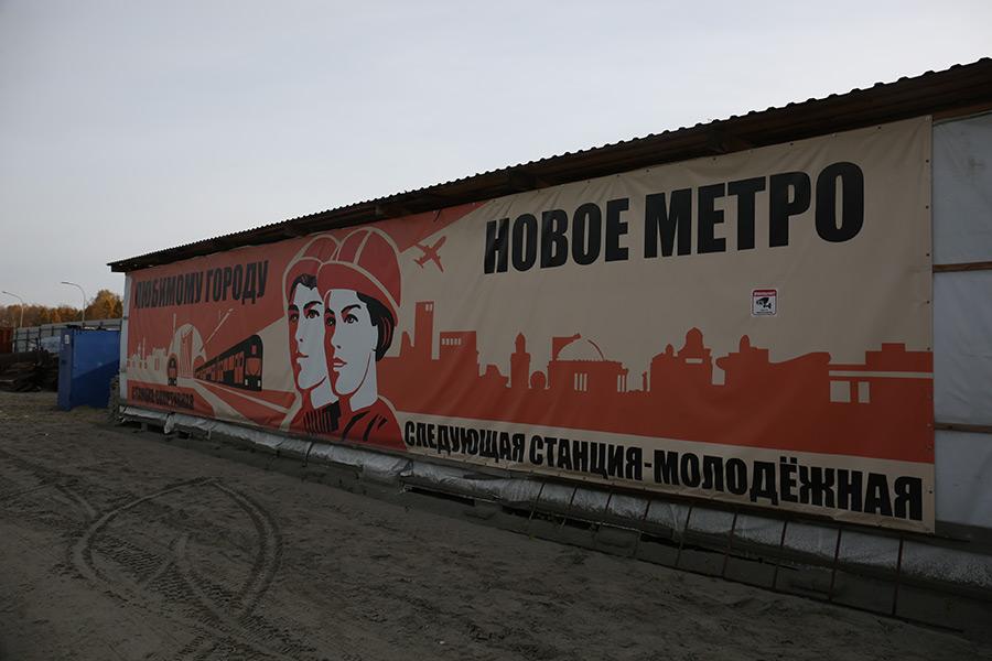 Станция метро «Спортивная» в Новосибирске