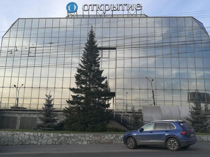 Миниатюра для: Банк «Открытие» продает еще один офис в Новосибирске – теперь и на Речном вокзале